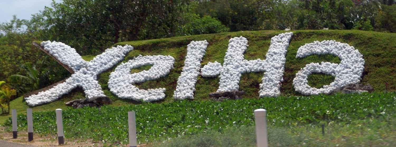 The flamboyant entrance to Xel-Ha themepark.